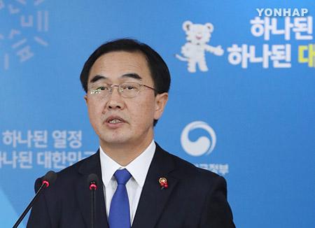 Südkorea schlägt Nordkorea Dialog vor
