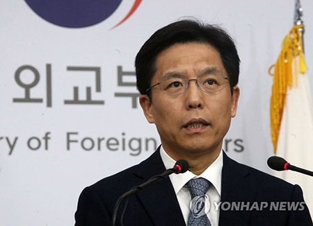 Korea's foreign minister listening to views of former sex slaves of Japan