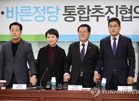 Zwei Oppositionsparteien wollen gemeinsame Partei gründen