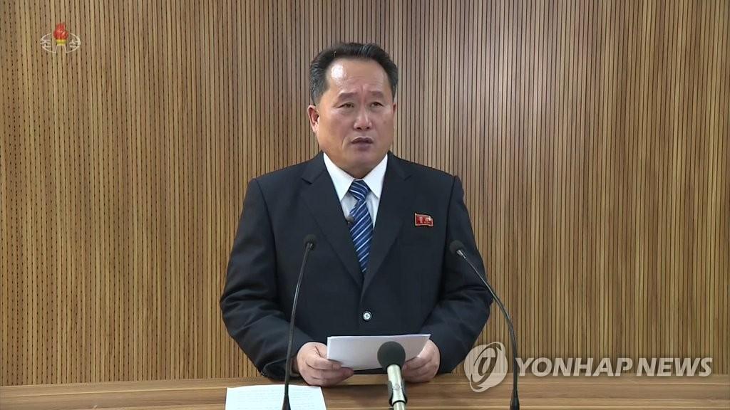 Kommunikationskanal zwischen Süd- und Nordkorea wiederhergestellt