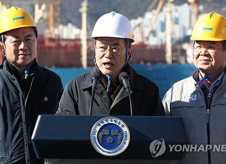 Moon Says He Will Open Path to Peace like Icebreaker