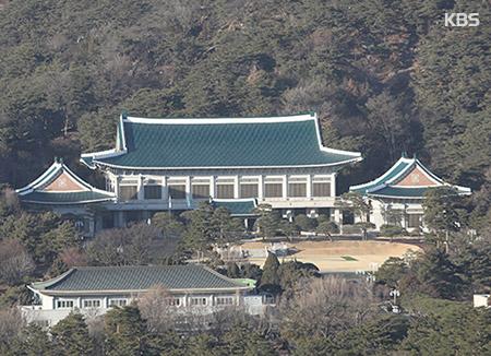 Seoul Tight-lipped on Kim Jong-un's Positive Assessment on Inter-Korean Relationship