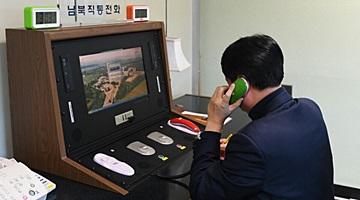 Inter-Korean Hotline Reopens after 23 Months
