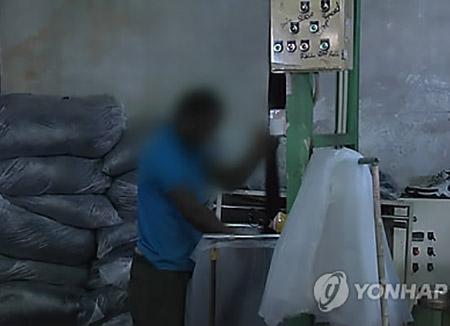 61 Prozent der Koreaner betrachten ausländische Arbeiter nicht als Gesellschaftsmitglieder