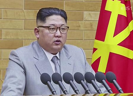 Kim Jong-un Inspects National Academy of Science