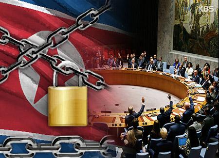 China restringe exportación de petróleo a Corea del Norte