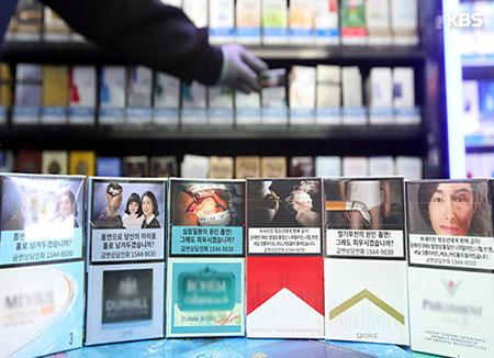 Экспорт южнокорейских сигарет резко сократился