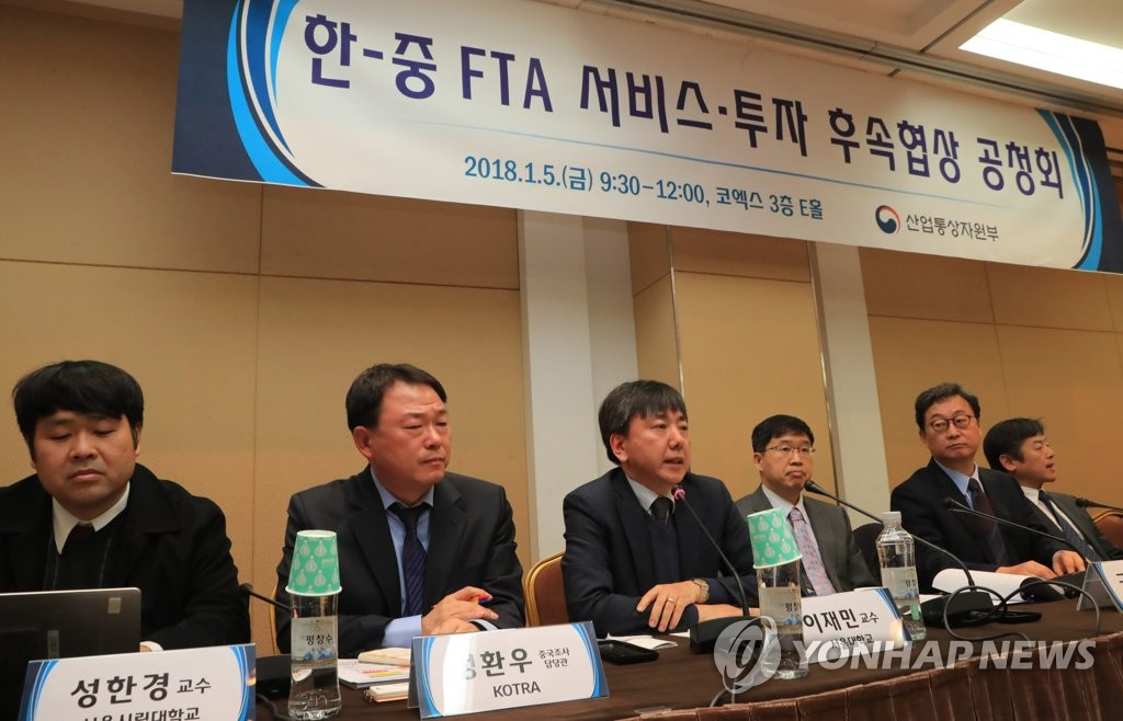 1st Round of FTA Revision Talks Makes Little Headway