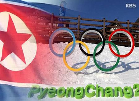 El COI considera un gran avance la participación norcoreana en PyeongChang 2018