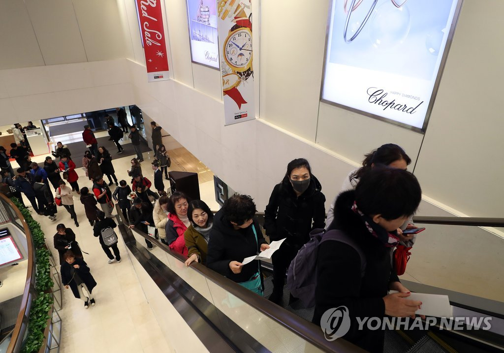 S. Korea's Services Account Deficit Continues in November
