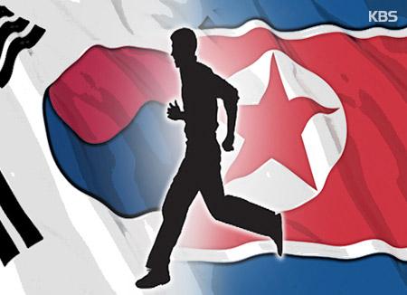 La mayoría de los desertores norcoreanos en el Sur vive en la zona capitalina