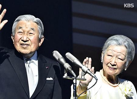 明仁天皇の訪韓 韓日両国民の70%以上が賛成