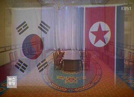 Les deux Corées s'entendent sur la tenue de pourparlers à haut niveau mardi prochain