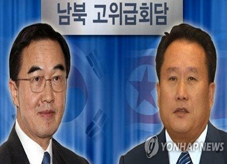 Two Koreas Discuss Details of High-level Talks via Border Hotline