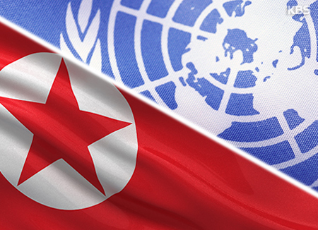 СК на 134-ом месте по размеру членского взноса в ООН
