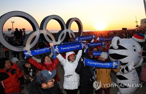 平昌冬季五輪 在留期間30日延長