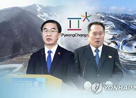 南北実務者会談、15日を提案 平昌五輪への北韓参加