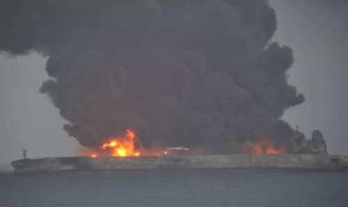 One body found, 31 still missing after oil tanker collision