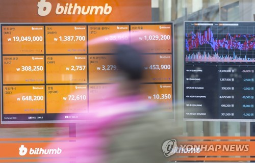 South Korea checks banks offering their customers accounts in Bitcoins