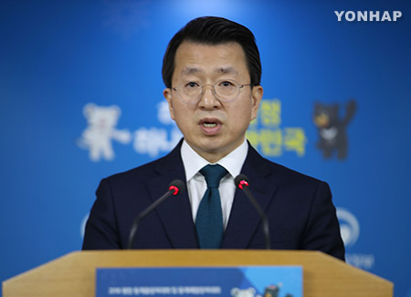 Two Koreas to hold working talks on Olympics on Wednesday