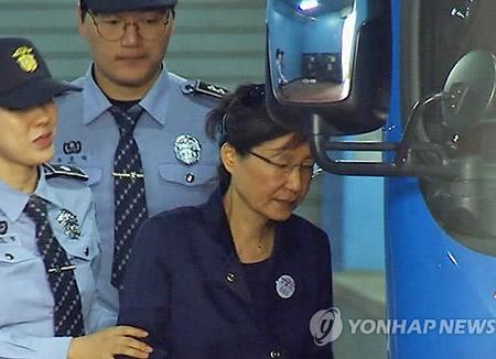 朴槿恵前大統領の財産凍結 国情院裏金で地裁決定