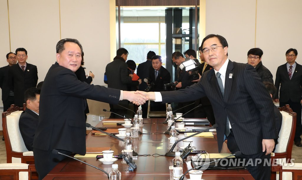 N. Korea Agrees to Send Athletes to Winter Olympics, Hold Military Talks