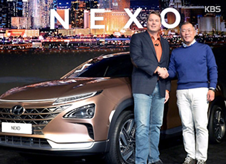 Hyundai Nexo Fuel Cell EV revealed at CES 2018