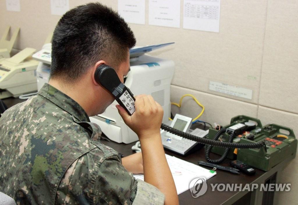 Le téléphone militaire intercoréen sur la côte ouest fonctionne à nouveau