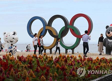 平昌冬季五輪の開幕まであと1か月