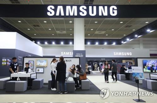 Samsung predice ganancias récord para el cuarto trimestre