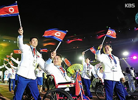 `N. Korea Intends to Send 20-Member Delegation to PyeongChang`