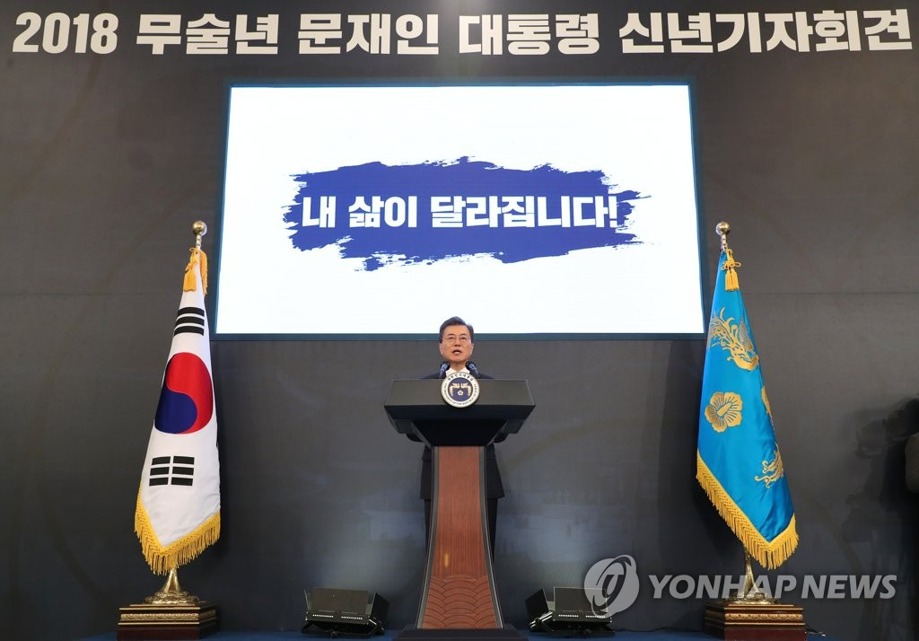 Pres. Moon Calls for Constitutional Reform to Decentralize Power