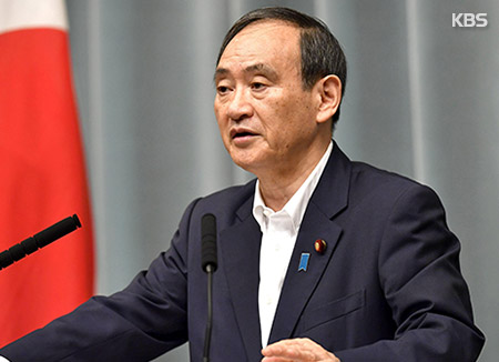"""일본 관방, '문 대통령 발언'에 """"위안부 합의 추가조치 요구 수용 못해"""""""