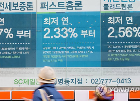 지난해 가계대출 90.3조 늘어 증가세 둔화…신용대출은 급증
