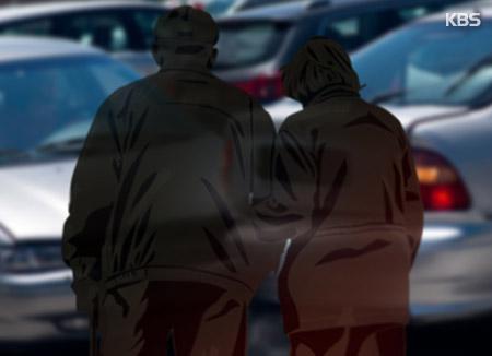 노인 보행자 교통사고 10명 중 7명, 도로 횡단 중 발생