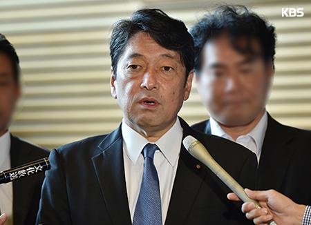 Япония обеспокоена заявлением президента США о возможности приостановки южнокорейско-американских манёвров