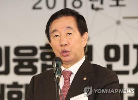 """한국당 """"새해 벽두부터 최저임금 인상 후폭풍 몰아쳐"""""""