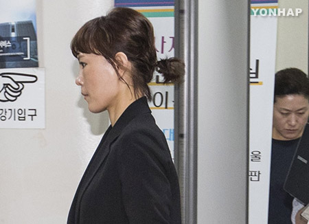 '최순실 청문회 불출석' 윤전추 집행유예…추명호·박상진 무죄