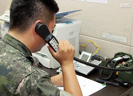 서해 군 통신선 정상가동 시작…오전 8시 남북간 시험통신