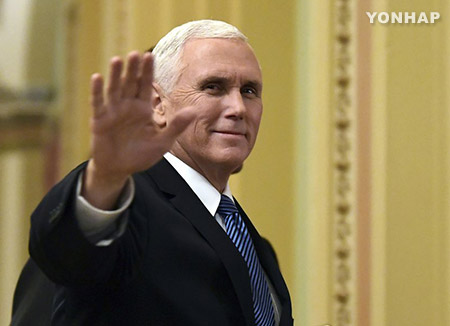 Pence: US Expresses Support for Allies with Delegation to PyeongChang