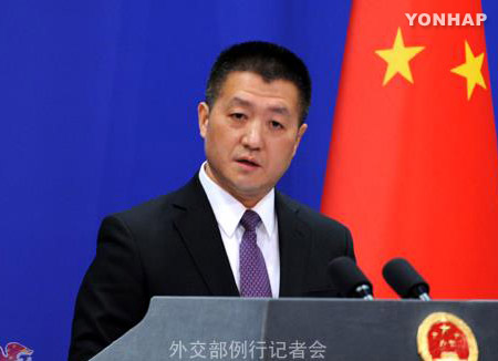China Calls on Japan to Responsibly Handle Wartime Sex Slavery Issue