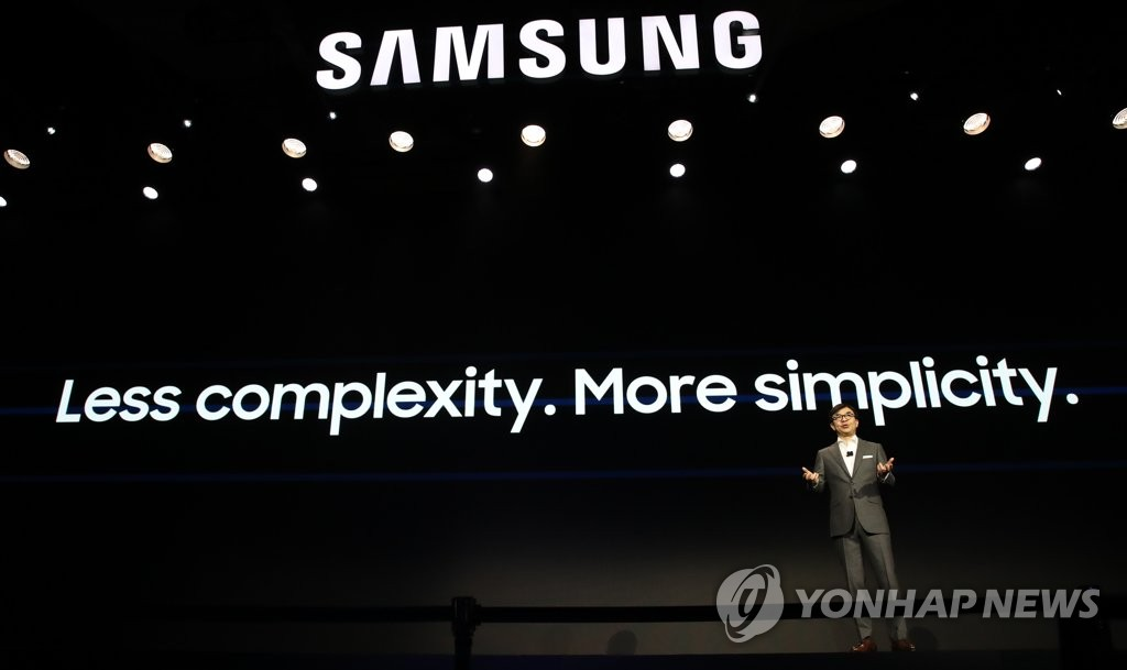 WSJ: Samsung Outspends Exxon and Shell Combined