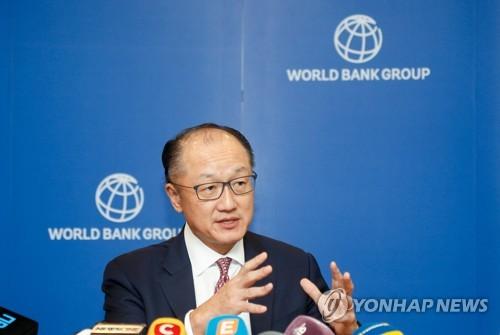 البنك الدولي يرفع توقعاته للنمو الاقتصادي العالمي لعام 2018