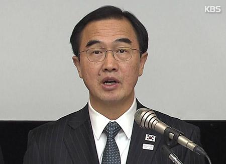 Чо Мён Гюн: Межкорейский диалог не связан с усилиями по денуклеаризации СК
