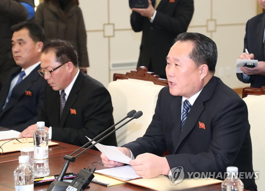 N. Korean Chief Delegate Expresses Discontent over S. Korean Media Report