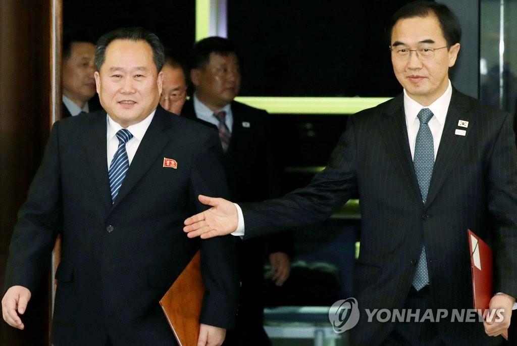 南北韩西海军事热线10日起恢复正常