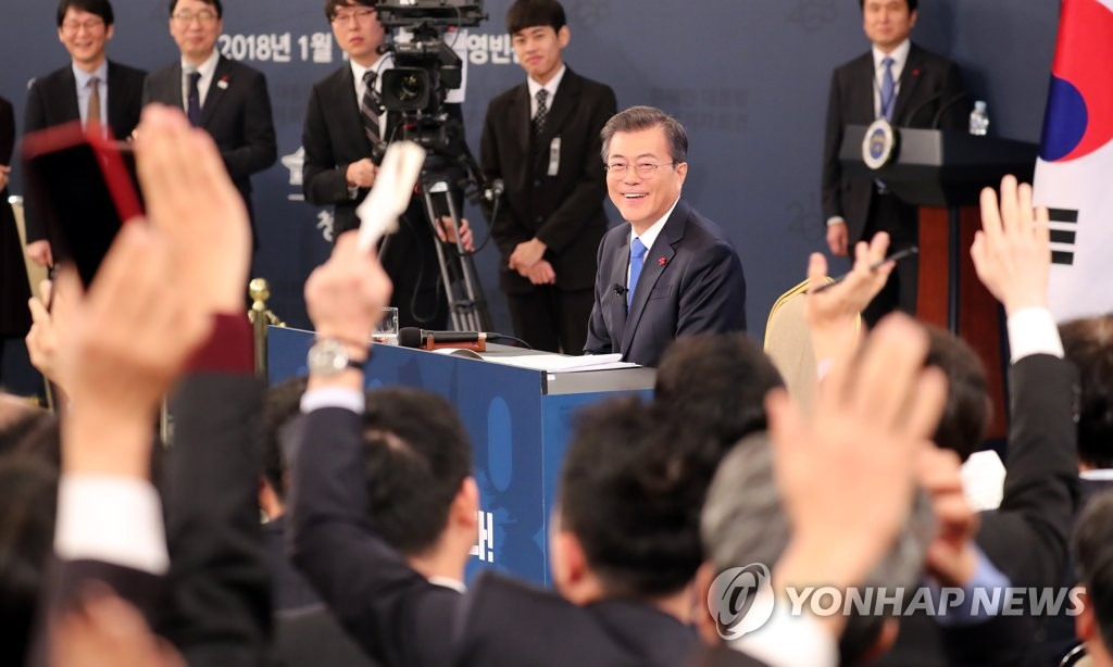 [New Year's Speech] Moon Reconfirms Seoul-Washington Ties for Denuclearization