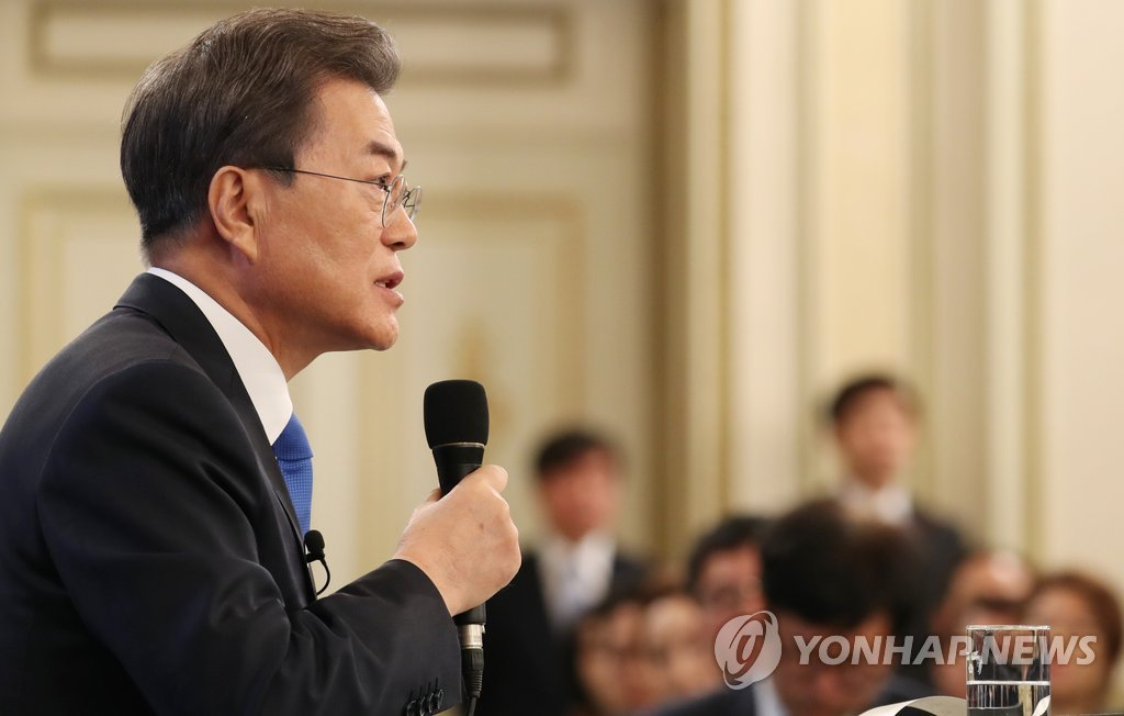 Moon Heartfelt Apology by Japan will Lead to Complete Resolution