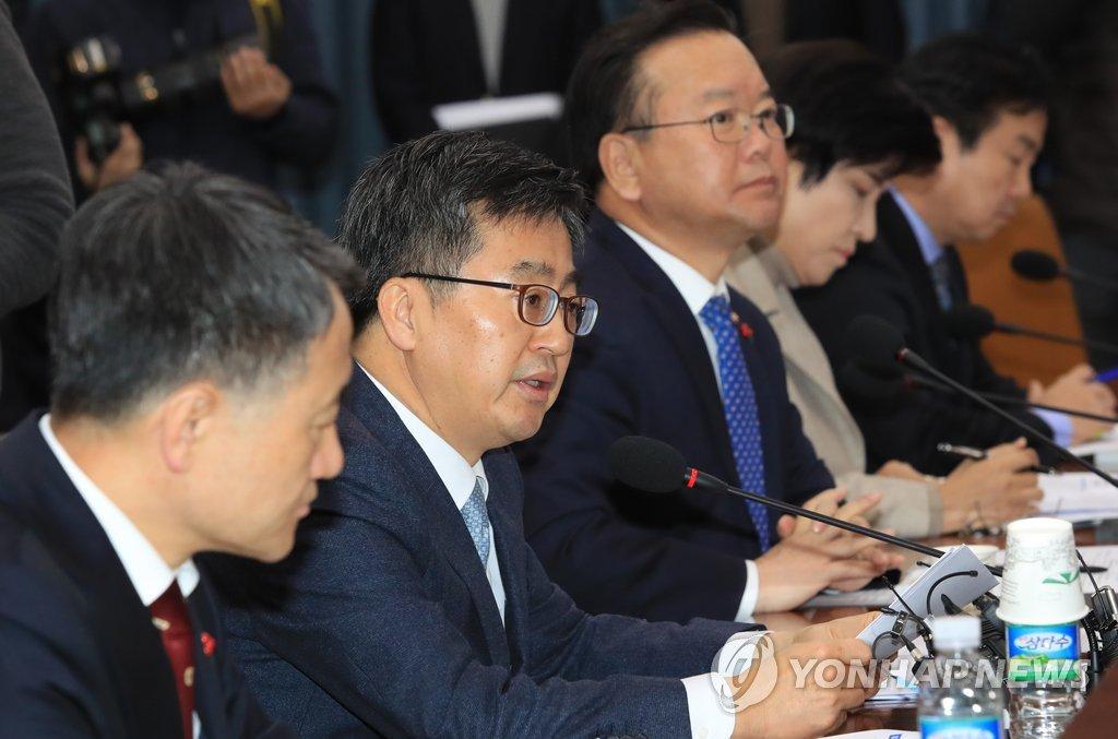 Finanzminister will durch Belebung von Kosdaq-Börse Wachstum unterstützen
