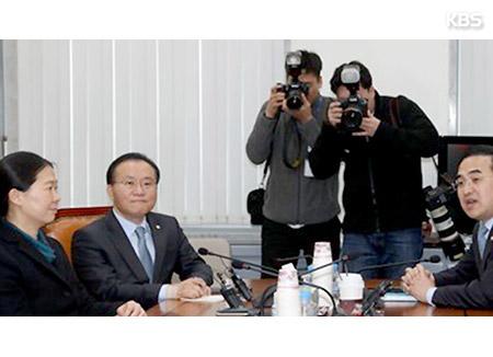 朝野商定举行2月临时国会会议